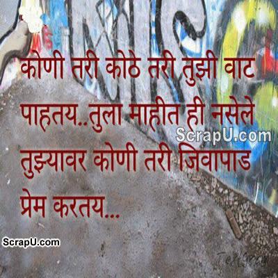 Kanhi koi tera rasta dekhta hai - Love pictures