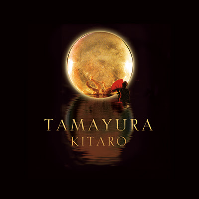 KITARO_tamayura.jpg