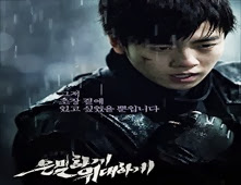 فيلم Secretly Greatly