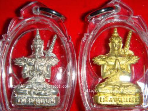 Archan Meng Khun Paen Sakod Nang