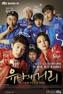 Siêu Đạo Chích - Yoo Na's Street poster
