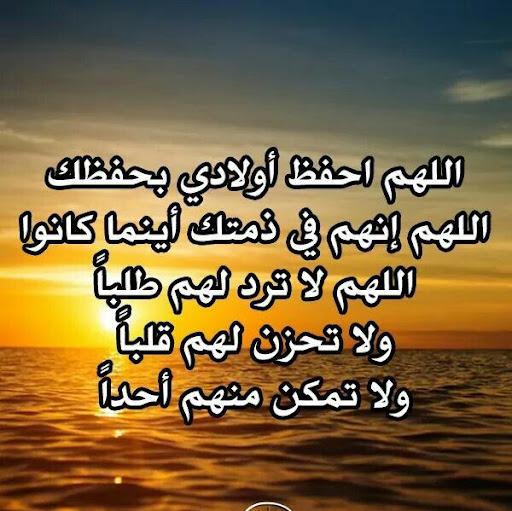 Suliman Ali avatar