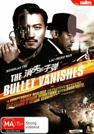 The Bullets Vanishes 2012