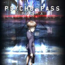 Psycho-Pass RS