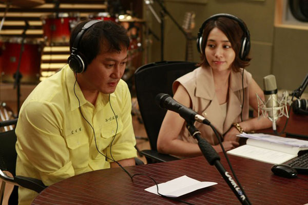 Xem Phim Radio Kỳ Diệu - Wonderful Radio