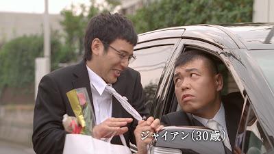 トヨタCMで「ドラえもん」実写化。30歳の「のび太」を妻夫木聡が熱演   CUTPLAZA DIARY