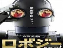 فيلم RoboG