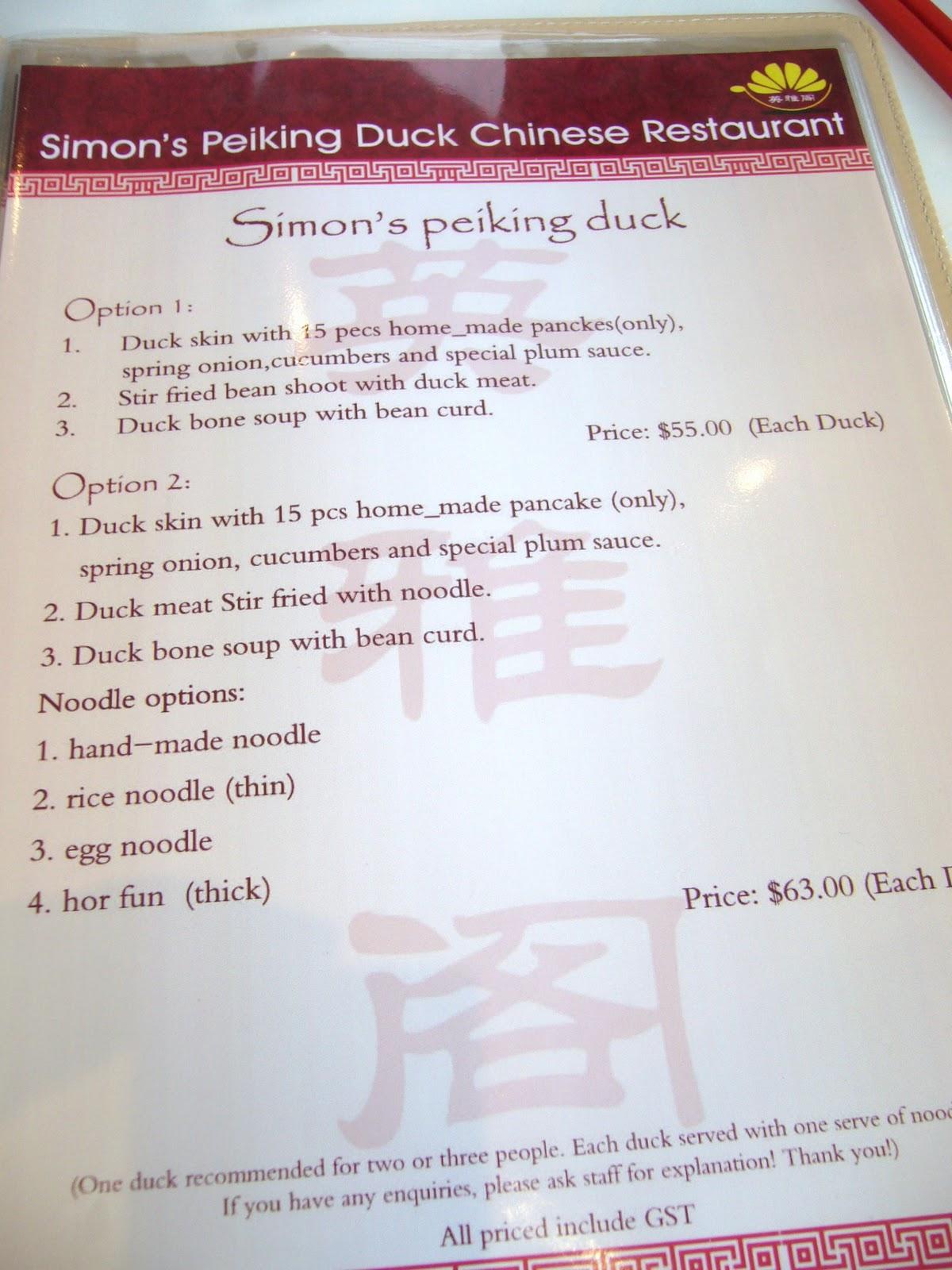 Simon S Peiking Duck Chinese Restaurant