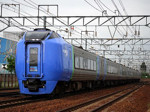 JR北海道 281系「スーパー北斗」<br />