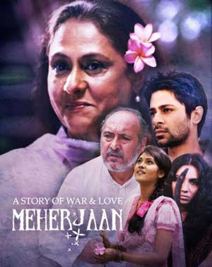 nEWS BD71: MEHERJAAN CONTROVERSY