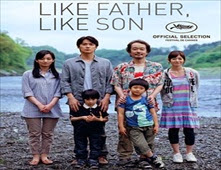 فيلم Like Father, Like Son