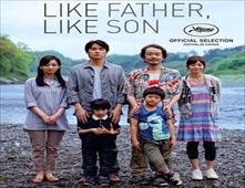 مشاهدة فيلم Like Father, Like Son مترجم اون لاين