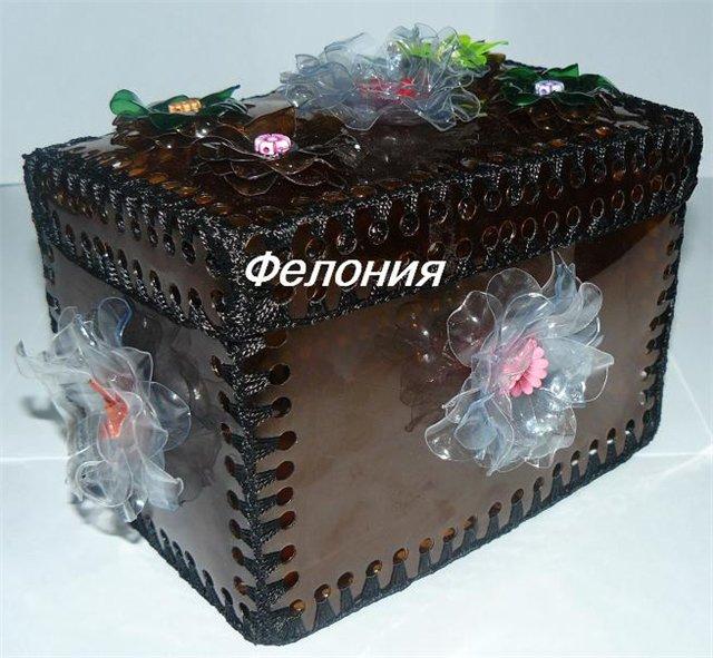 шкатулки из пластиковой тары<br />