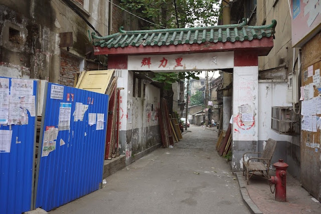 entrance to alley at Beizheng Street in Changsha, China
