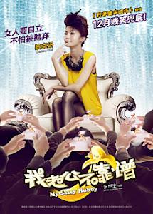 Ông Chồng Khó Quản - My Sassy Hubby poster