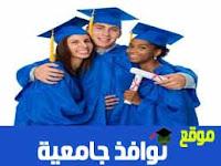 https://lh5.googleusercontent.com/-rDa8J1AnAHc/UJ0sw3r4nHI/AAAAAAAAAVE/TiQpUY5d2wE/s259/university-graduation4.jpg