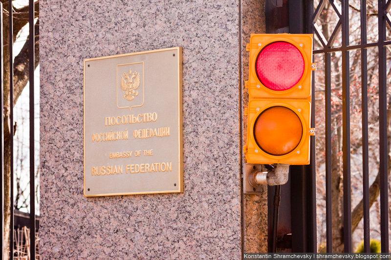 USA Washington District Of Columbia Russian Embassy Syrian Demonstration UN Veto Resolution Protest Revolution Bashar Assad Vladimir Putin Dmitry Medvedev США Вашингтон Округ Коламбия Русское Российское Посольство Сирийская Демонстрация ООН Вето Резолюция Революция Протест Башар Ассад Владимир Путин Дмитрий Медведев