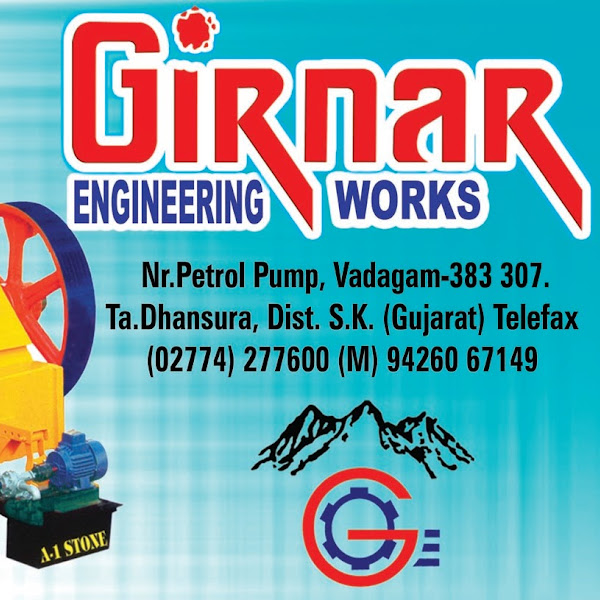 girnar enginnering picture