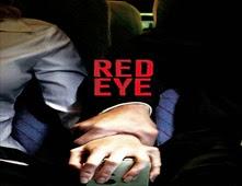 مشاهدة فيلم Red Eye