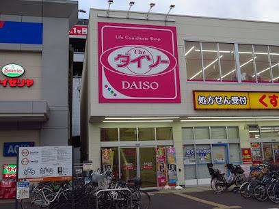 ザ・ダイソー南砂町駅前店