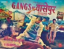 مشاهدة فيلم Gangs of Wasseypur