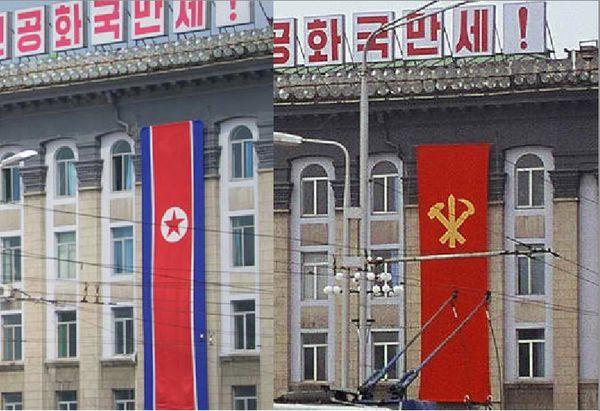 Marx, Lenin, Kim Nhật Thành tại Mông Cổ, Triều Tiên 2fca73afdc455495e713fef0a0ba0c65_600x411