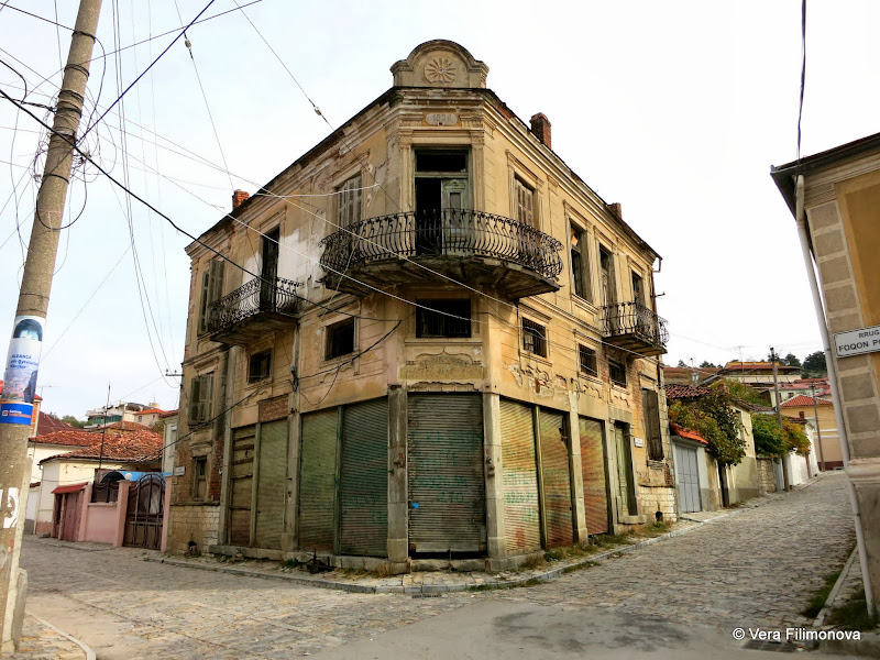 Корча: Vlia Sigal до реставрации