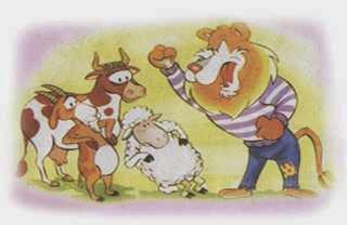 El leon la vaca la cabra y la oveja