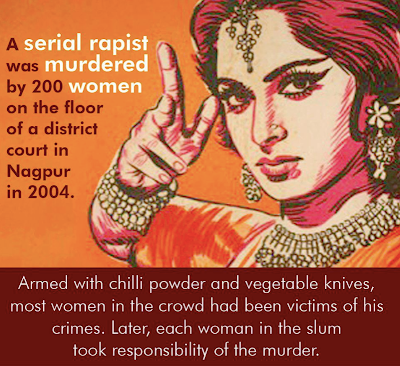 http://www.theguardian.com/world/2005/sep/16/india.gender