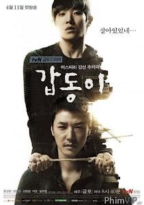 Ký Ức Sát Nhân - Gapdong poster