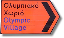 ΟΛΥΜΠΙΑΚΟ ΧΩΡΙΟ