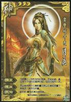 God Huang Yue Ying