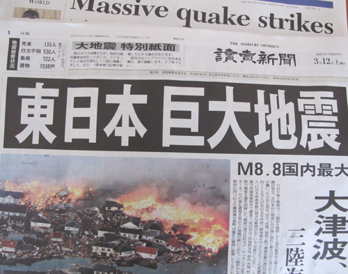 Tohoku Earthquake press