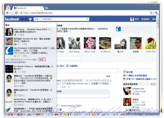facebook%2520turn%2520off%2520notified 4