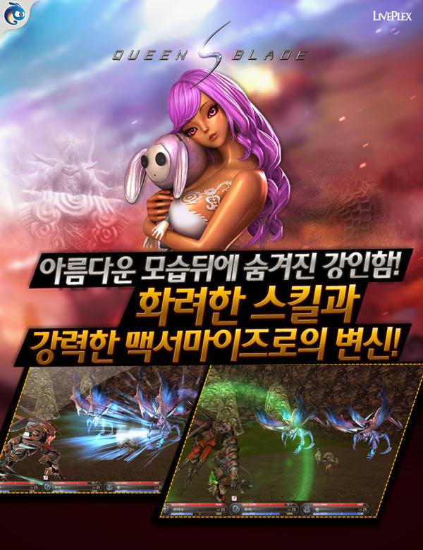 Queen's Blade ra mắt phiên bản di động tại Hàn Quốc 5