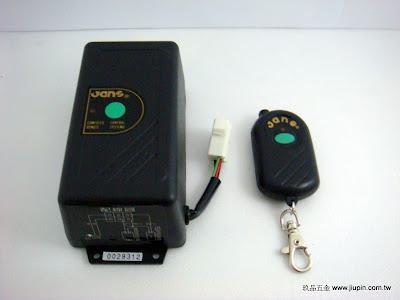 裝潢五金品名:電鎖遙控器玖品五金