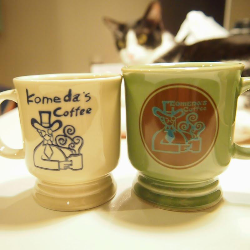 有田焼 コメダ マグカップ