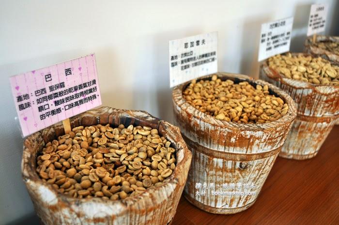 大村進昌咖啡烘焙館咖啡豆