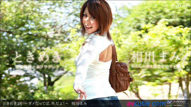 1Pondo.Drama.Collection.021712_278.Mami.Aikawa