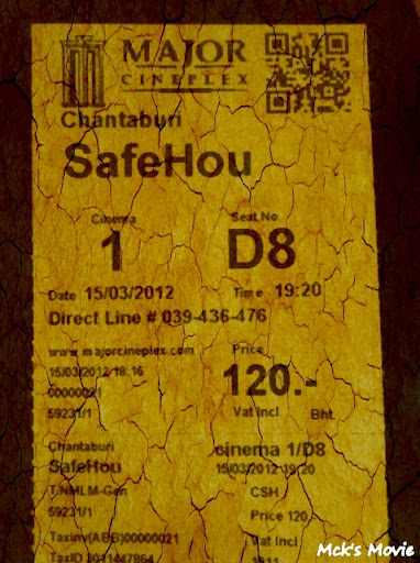 Safe House @ Major Cineplex บิ๊กซีจันทบุรี