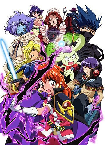 Slayers Evolution-R - Slayers Evolution-R (a6179)