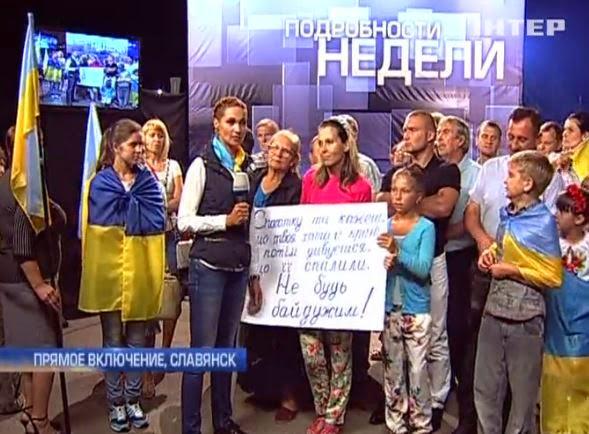 """""""Гуманитарный"""" конвой может въехать в Украину только с согласия Киева, - ООН - Цензор.НЕТ 2508"""