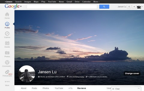 Google+ Big Cover Photo
