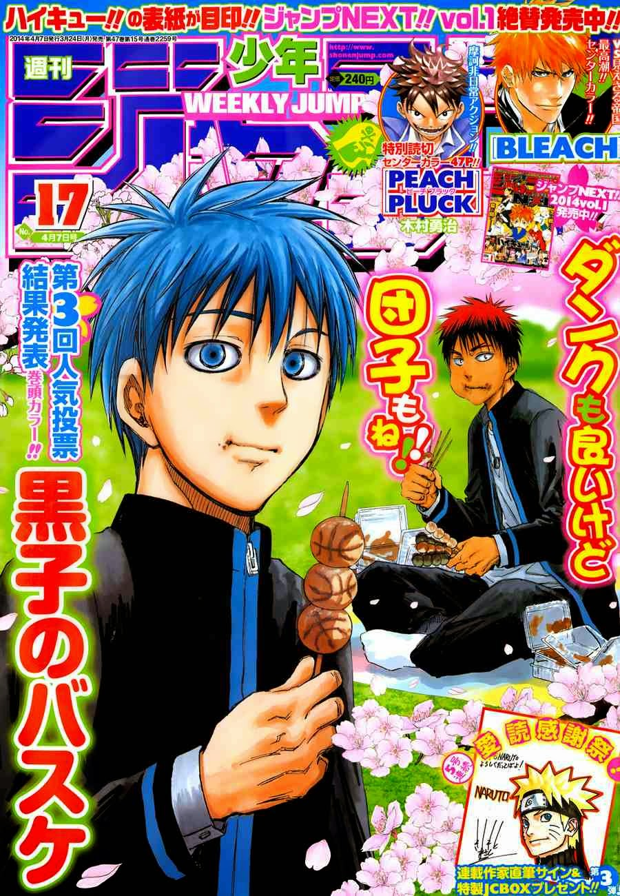 Kuroko no Basket Manga Chapter 254 - Image 01