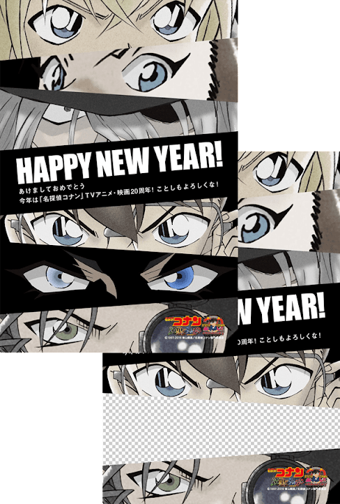 Detective Conan - 20th Anniversary (Anime/Movie) Letter12