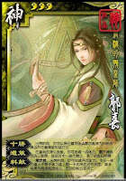 God Guo Jia