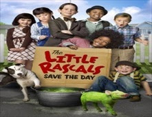 فيلم The Little Rascals Save the Day