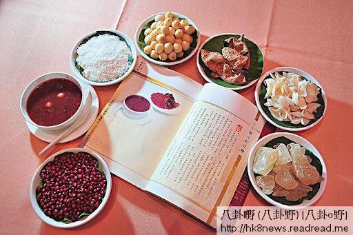 鏞記曾出現一圍紅豆沙叫價五千元故事,皆因當中所用為千年陳皮。