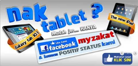nak tablet