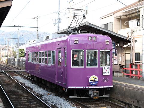 京福電気鉄道 モボ101号 車折神社にて